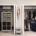 Style Spotlight // Master Closet